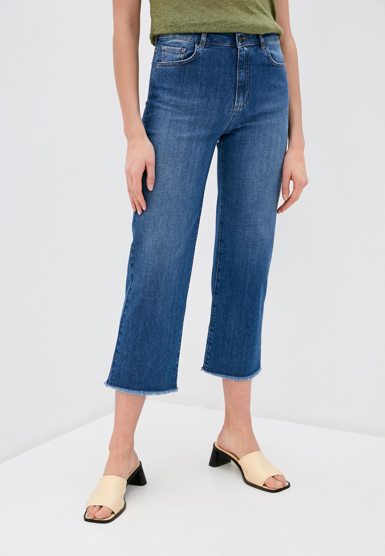 Прямые джинсы Sisley (Сислей) 4VD7575Y6