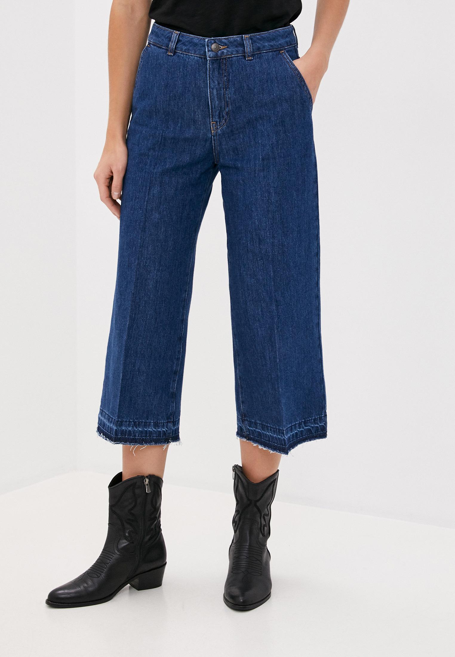 Широкие и расклешенные джинсы Sisley (Сислей) 4ATT55AX6