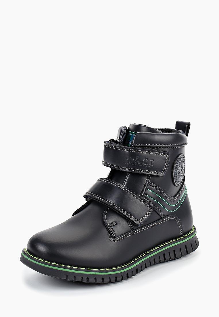 Ботинки для мальчиков Сказка R276335581