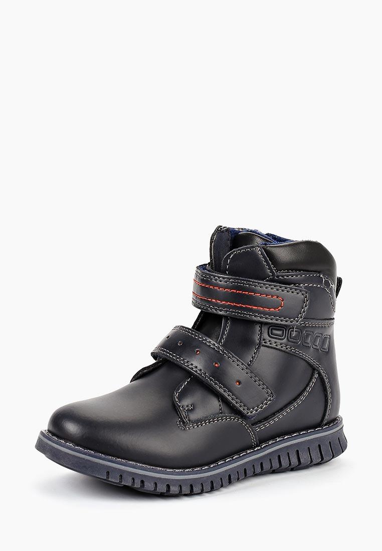 Ботинки для мальчиков Сказка R276335582