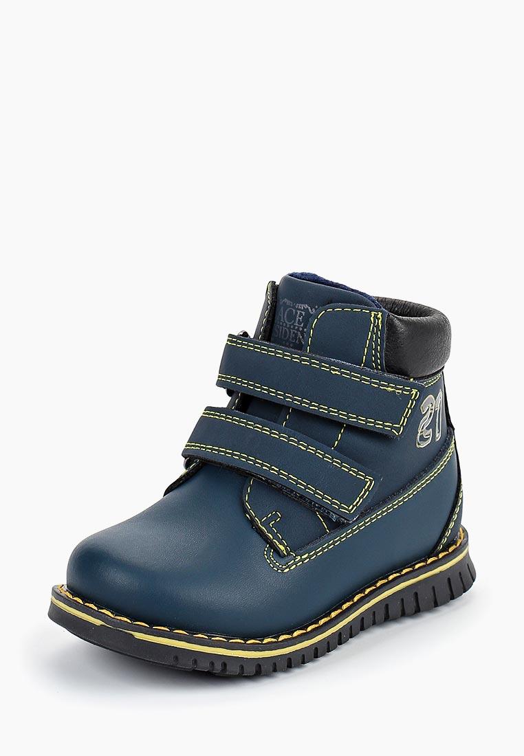 Ботинки для мальчиков Сказка R279235046