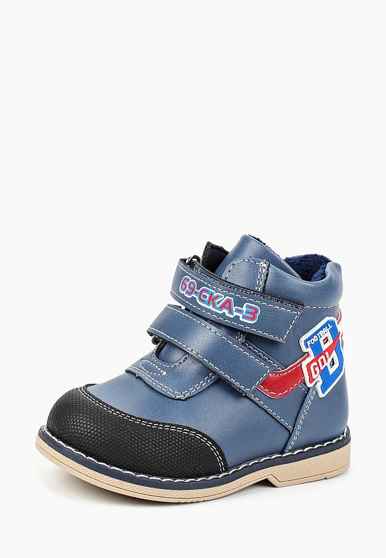 Ботинки для мальчиков Сказка R279635029