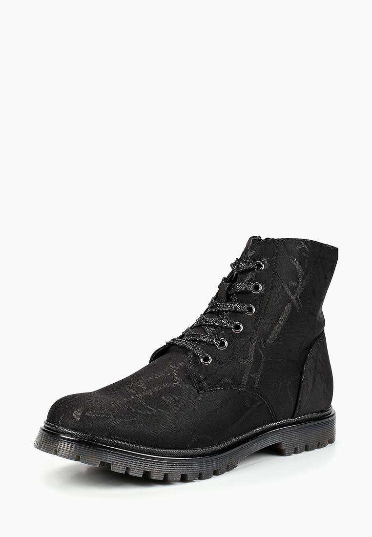 Ботинки для мальчиков Сказка R516136046