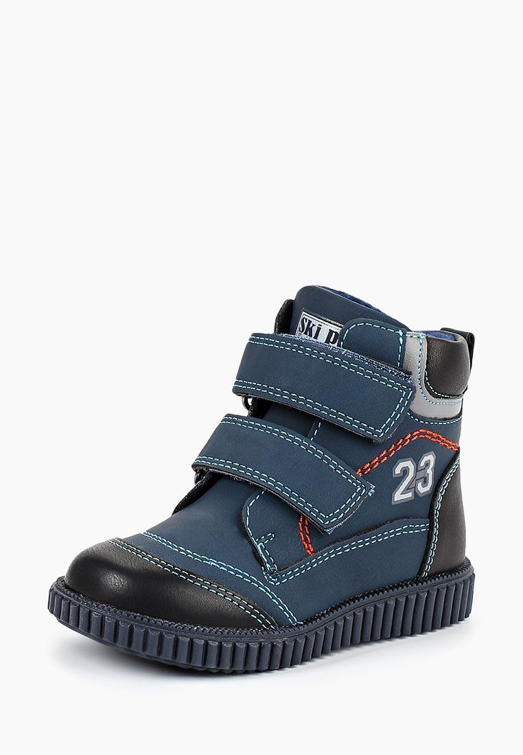 Ботинки для мальчиков Сказка R813035051