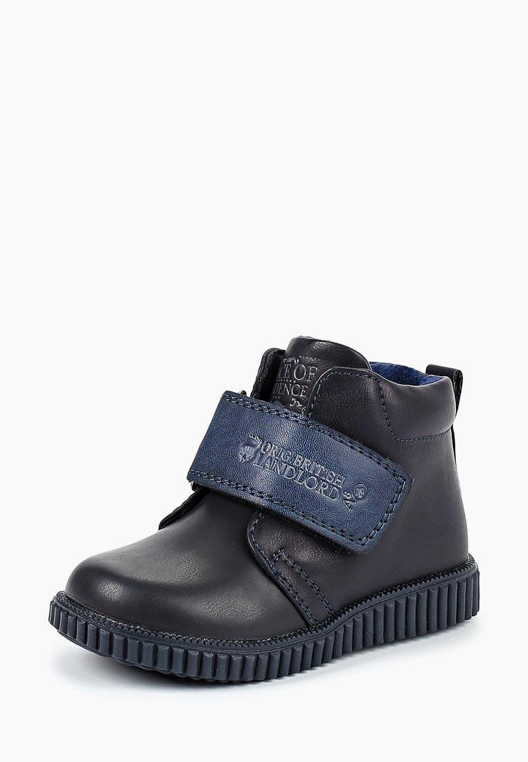 Ботинки для мальчиков Сказка R813035052