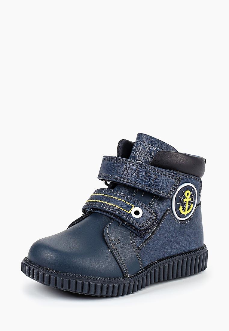 Ботинки для мальчиков Сказка R813035053