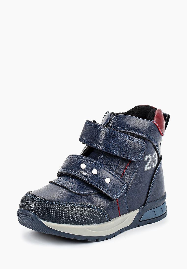 Ботинки для мальчиков Сказка R871135601