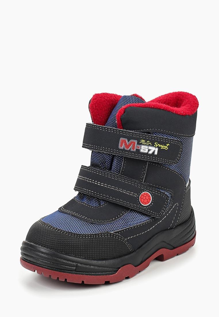 Ботинки для мальчиков Сказка R811137055