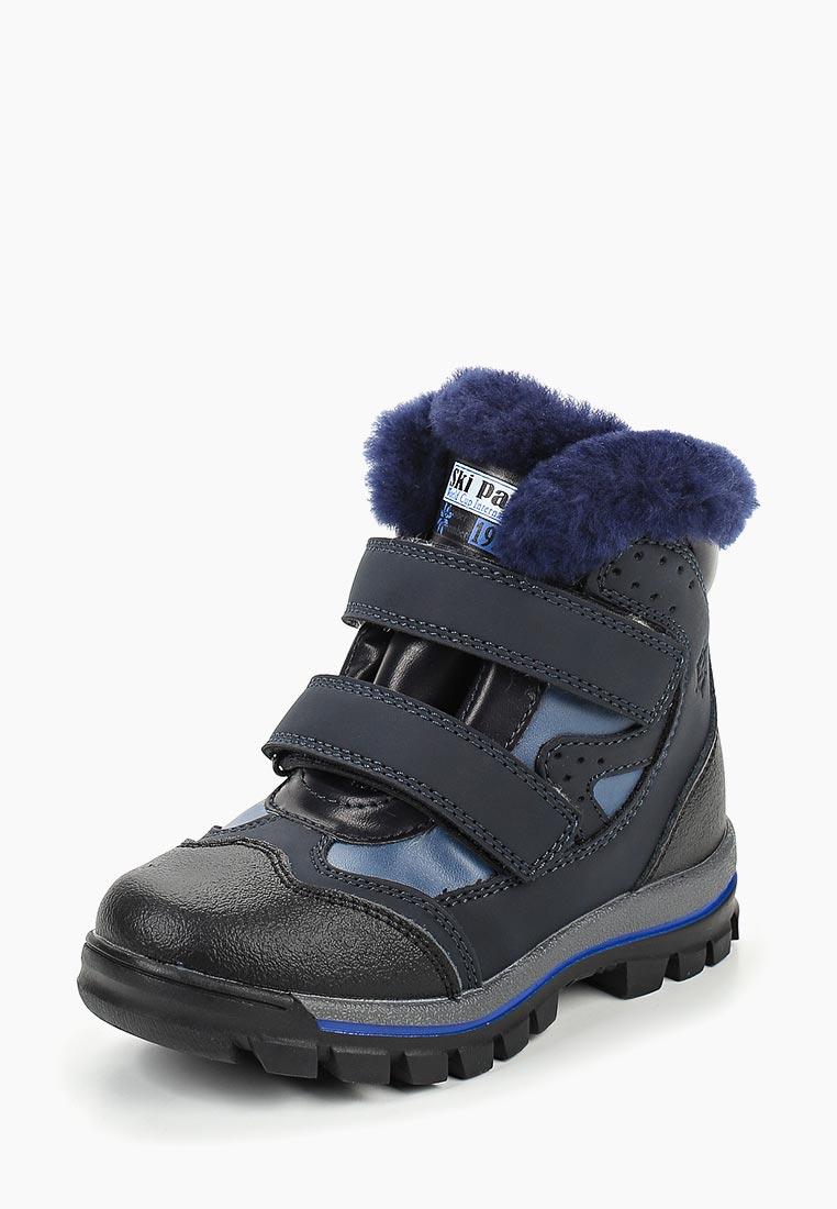 Ботинки для мальчиков Сказка R885737623