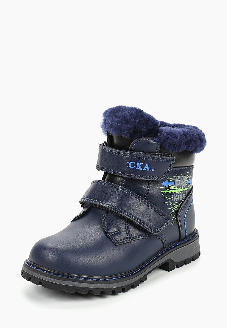 Ботинки для мальчиков Сказка R886837061
