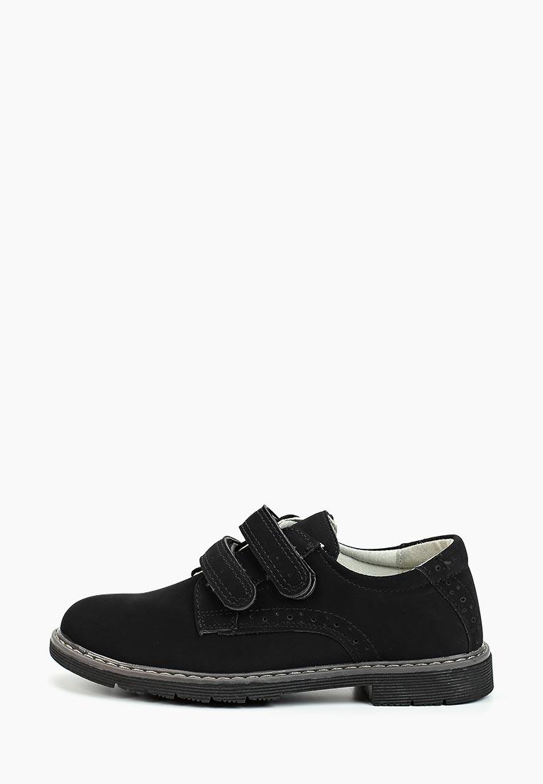 Туфли для мальчиков Сказка R0275334422