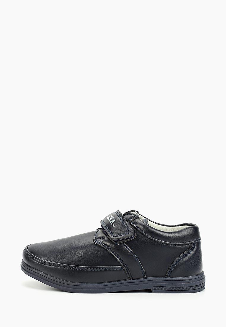 Туфли для мальчиков Сказка R525033839