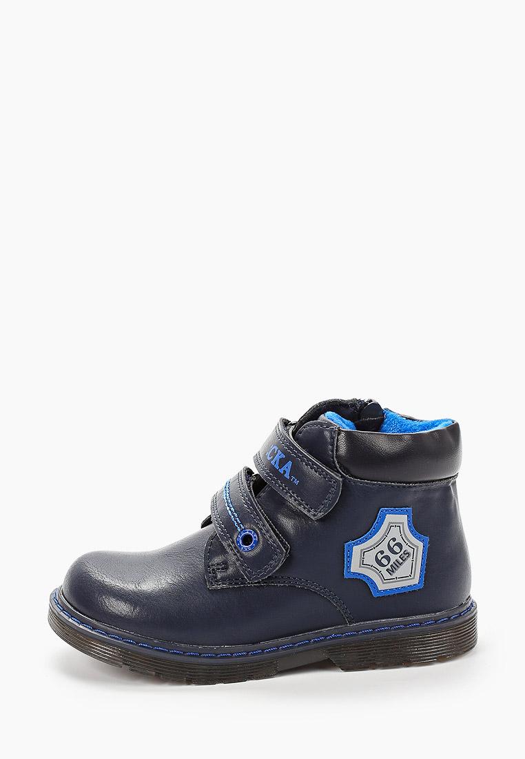 Ботинки для мальчиков Сказка R826835271