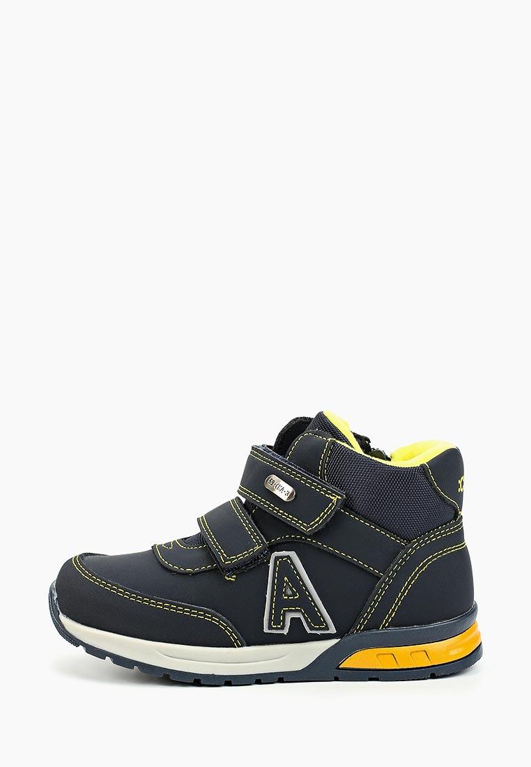 Ботинки для мальчиков Сказка R888935286
