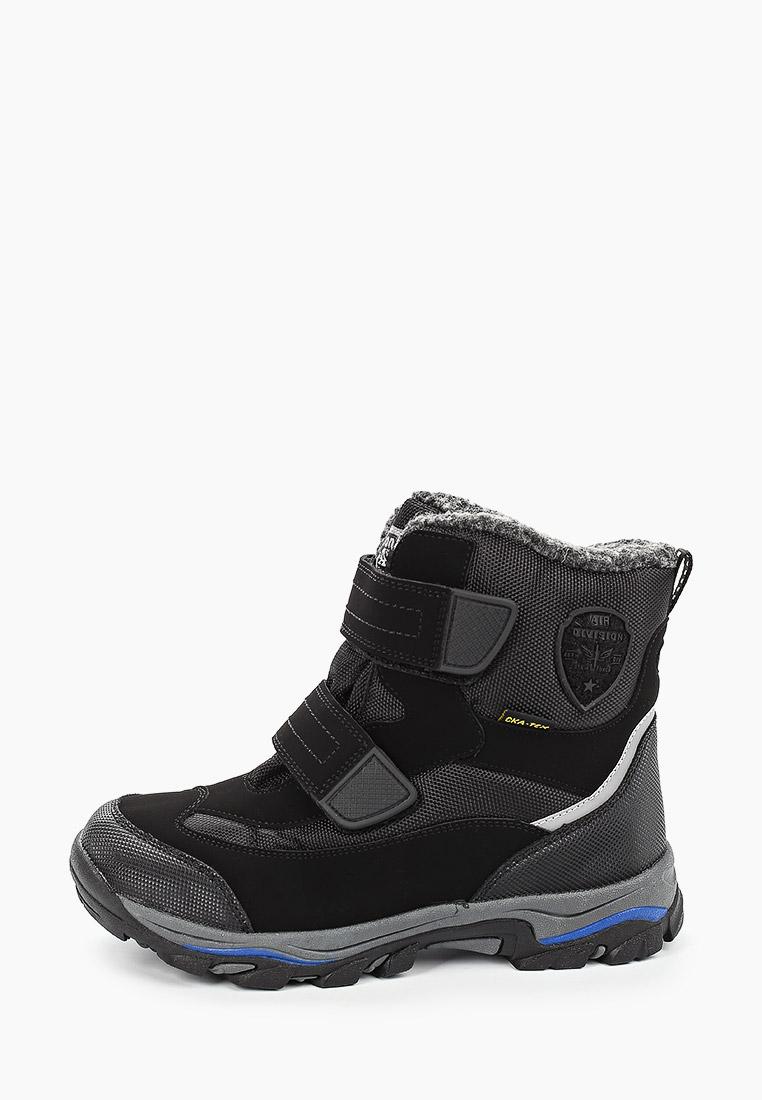 Ботинки для мальчиков Сказка R825038246