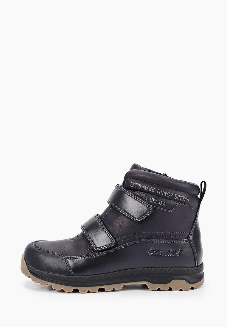 Ботинки для мальчиков Сказка R811238135