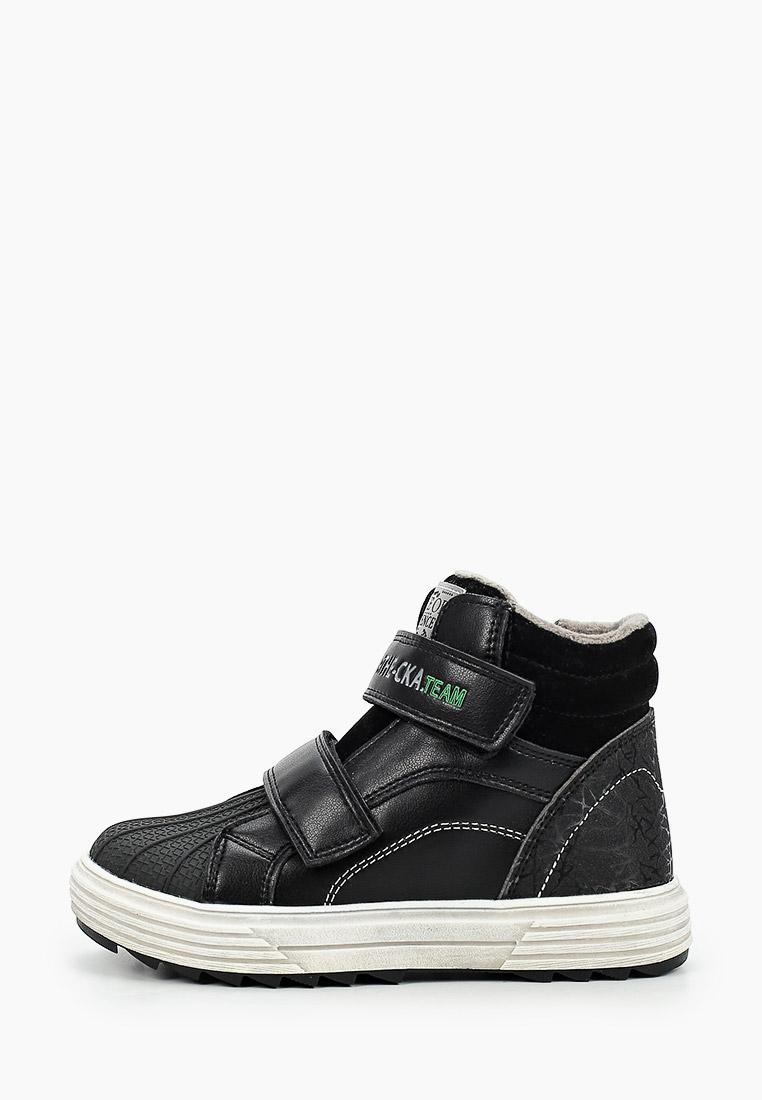 Ботинки для мальчиков Сказка R125655612