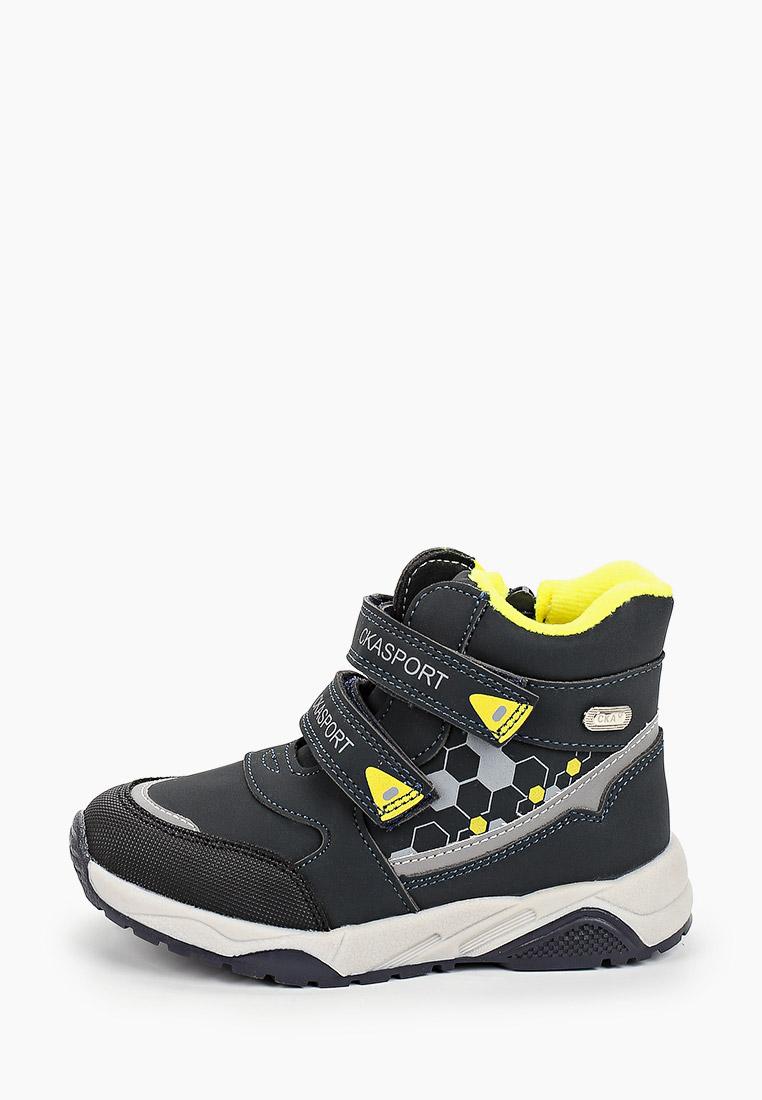 Ботинки для мальчиков Сказка R275855015