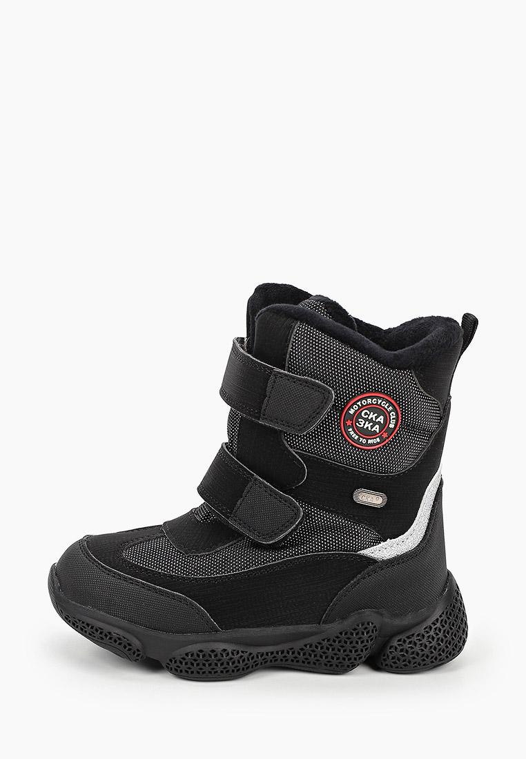 Ботинки для мальчиков Сказка R529937711