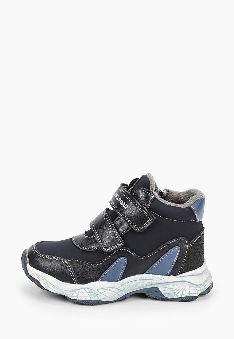 Ботинки для мальчиков Сказка R550335976