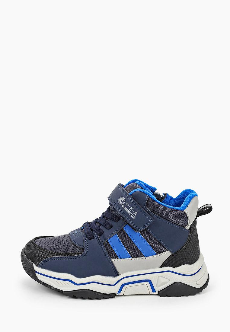 Ботинки для мальчиков Сказка R553255515