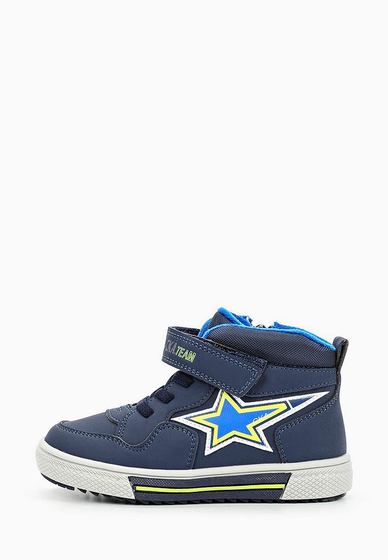 Ботинки для мальчиков Сказка R813255048