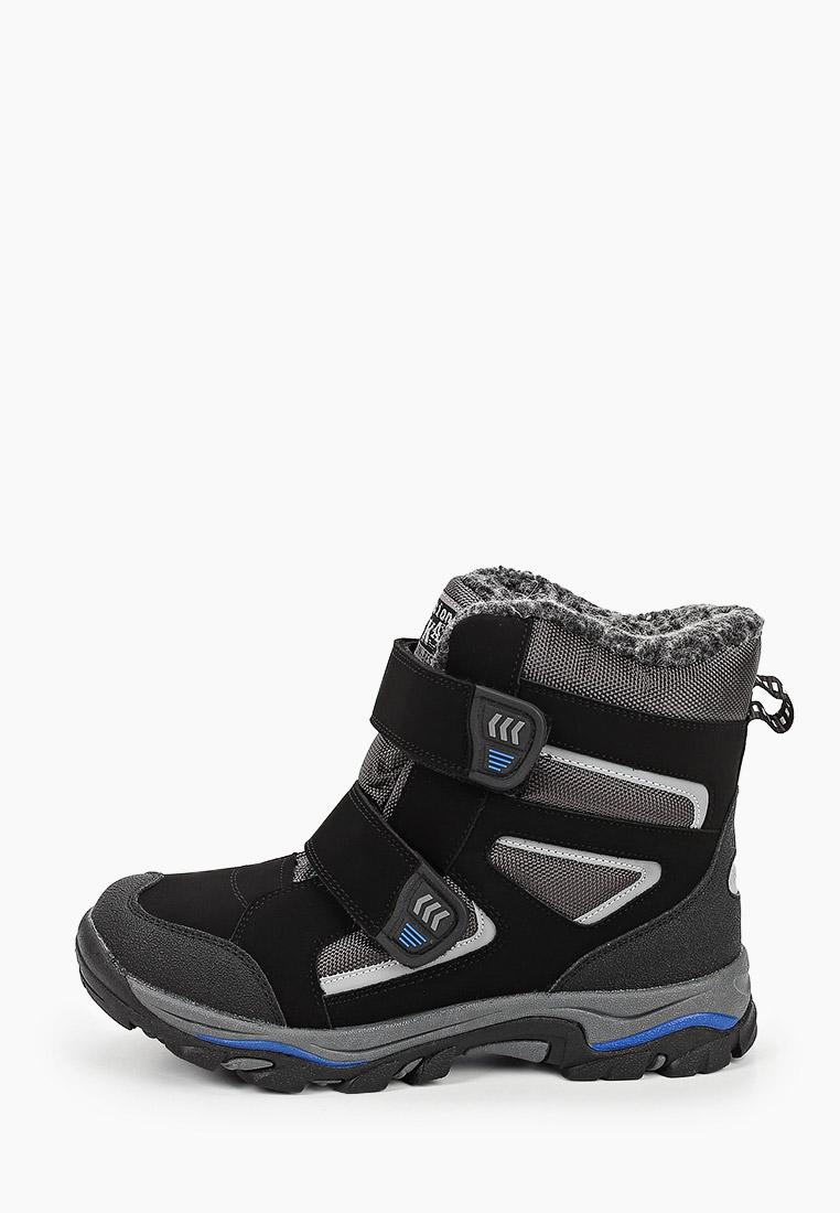 Ботинки для мальчиков Сказка R825038247
