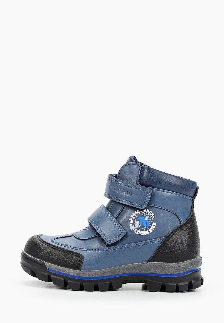 Ботинки для мальчиков Сказка R885737621