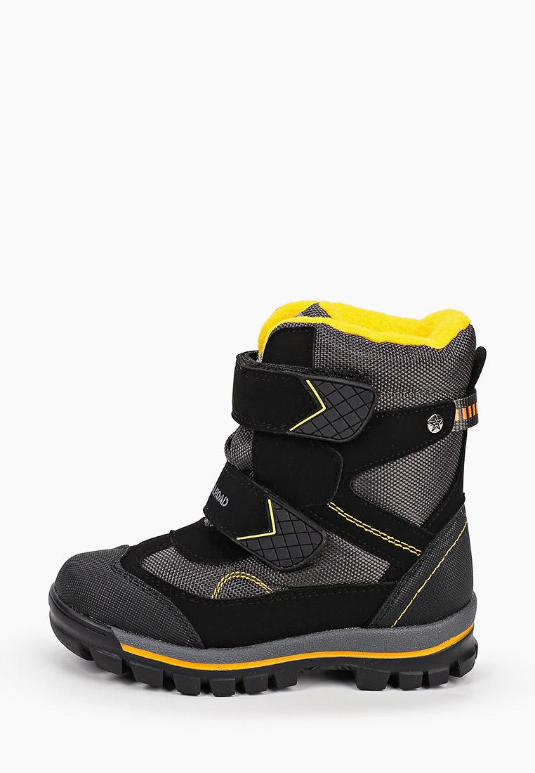 Ботинки для мальчиков Сказка R885737791