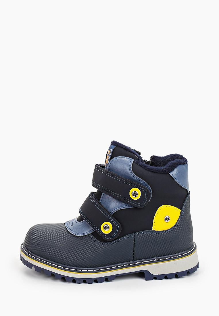 Ботинки для мальчиков Сказка R886837321