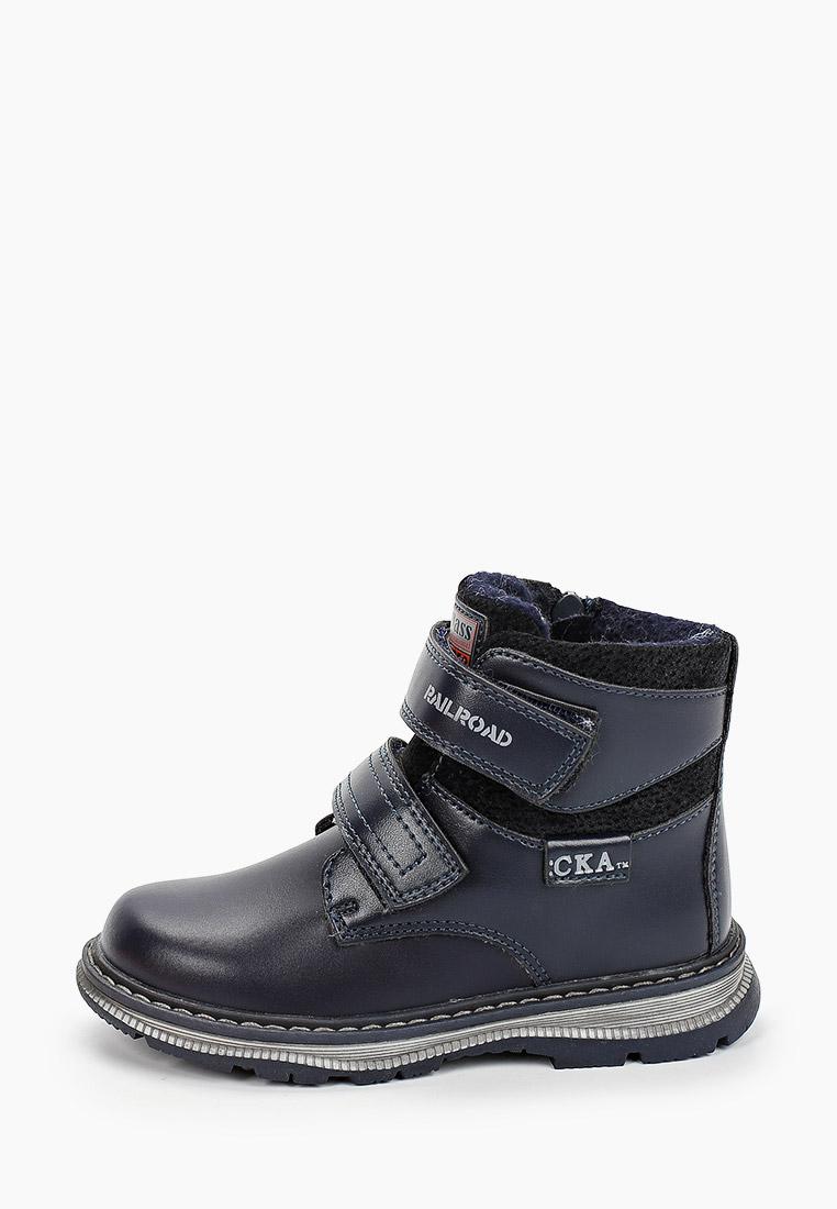 Ботинки для мальчиков Сказка R916737821