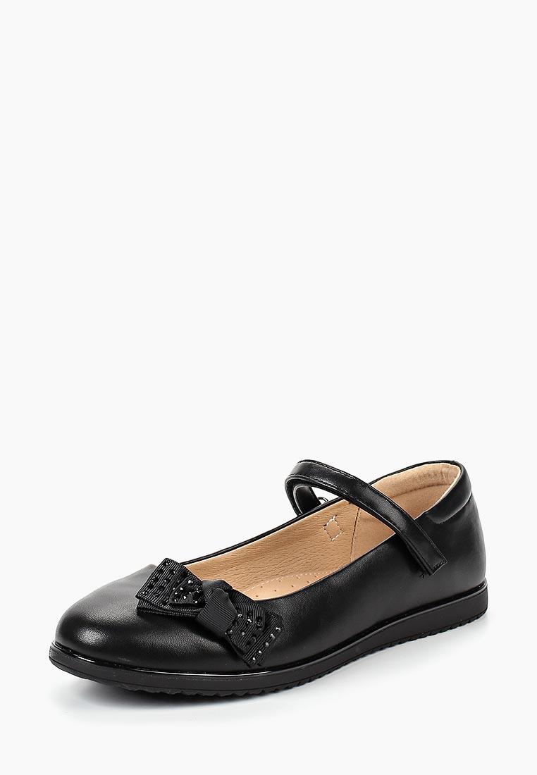 Туфли для девочек Сказка R757634135