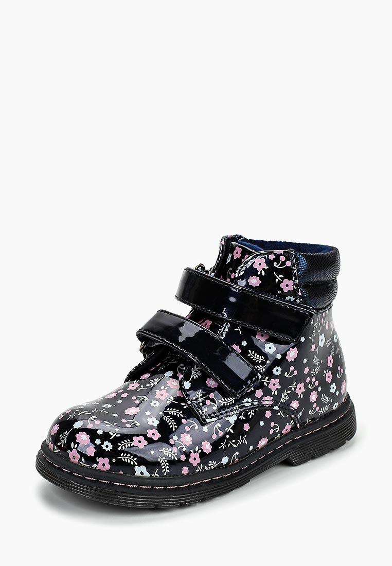 Ботинки для девочек Сказка R223135017