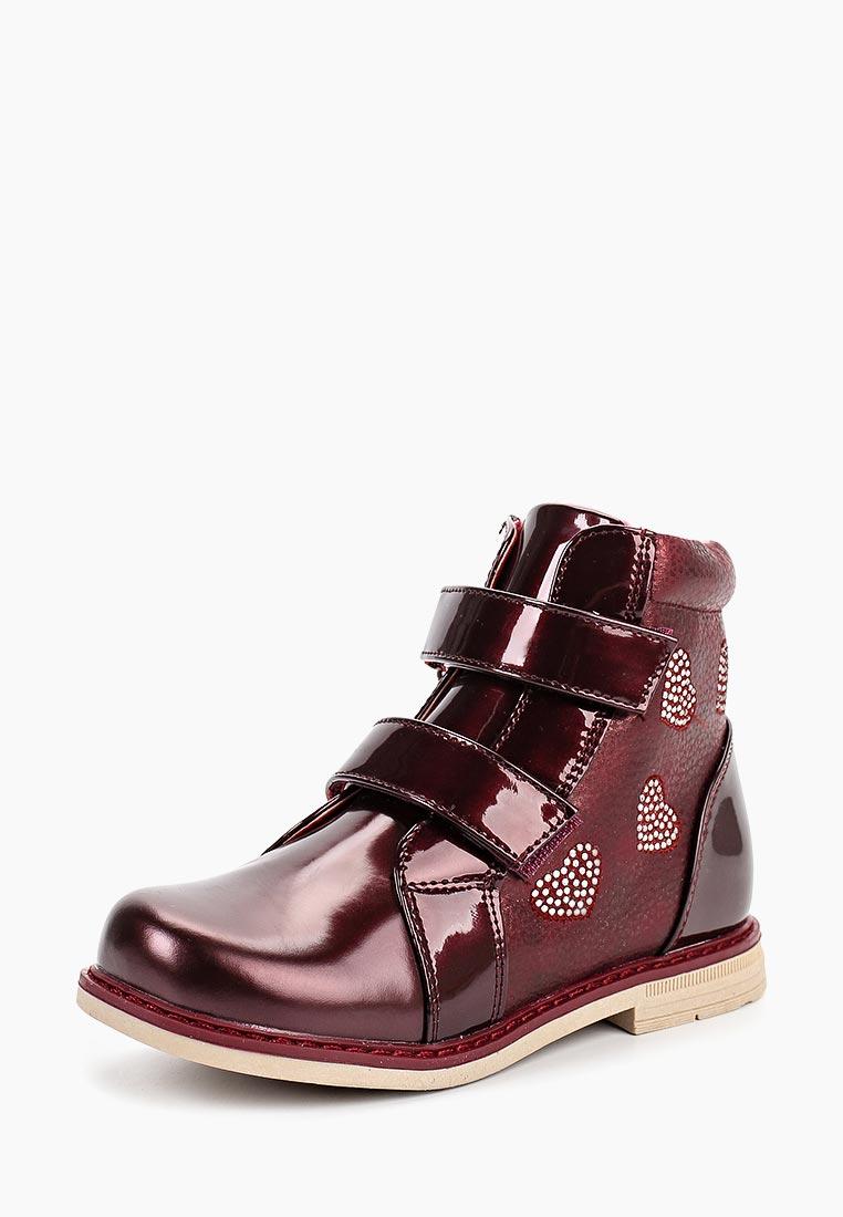 Ботинки для девочек Сказка R258335523