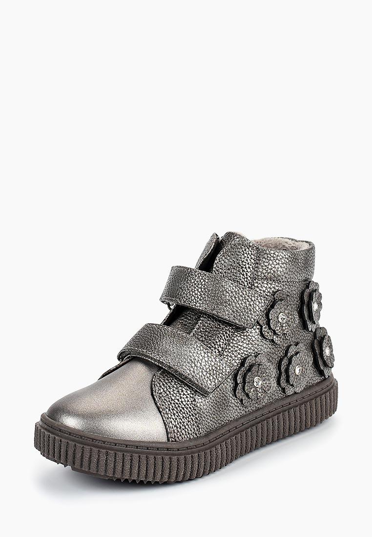 Ботинки для девочек Сказка R513235576