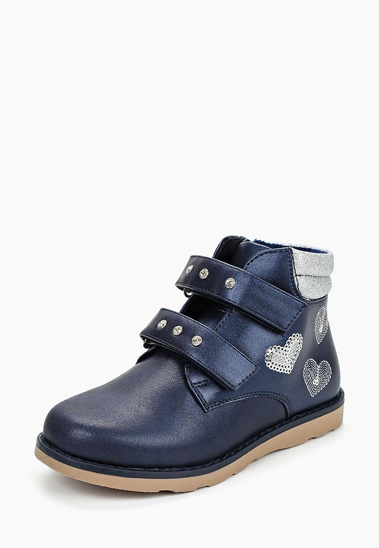 Ботинки для девочек Сказка R513835557