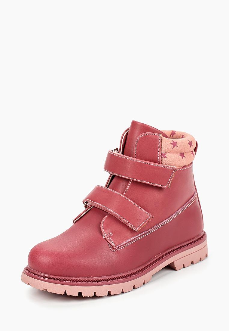Ботинки для девочек Сказка R637137552