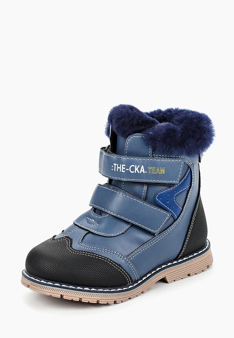 Ботинки для девочек Сказка R703037008