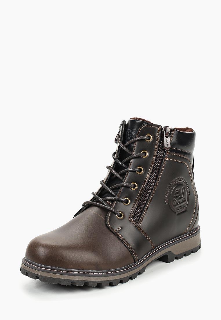 Ботинки для девочек Сказка R886838123