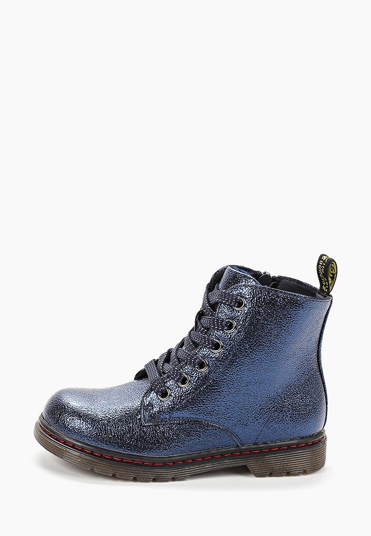 Ботинки для девочек Сказка R218335802
