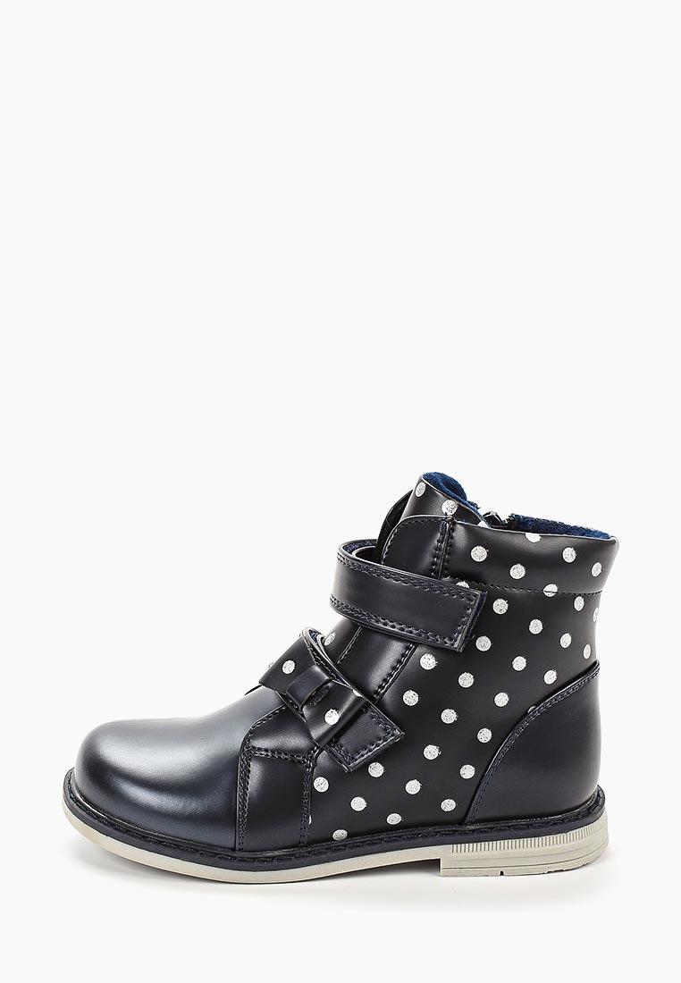 Ботинки для девочек Сказка R258335815.