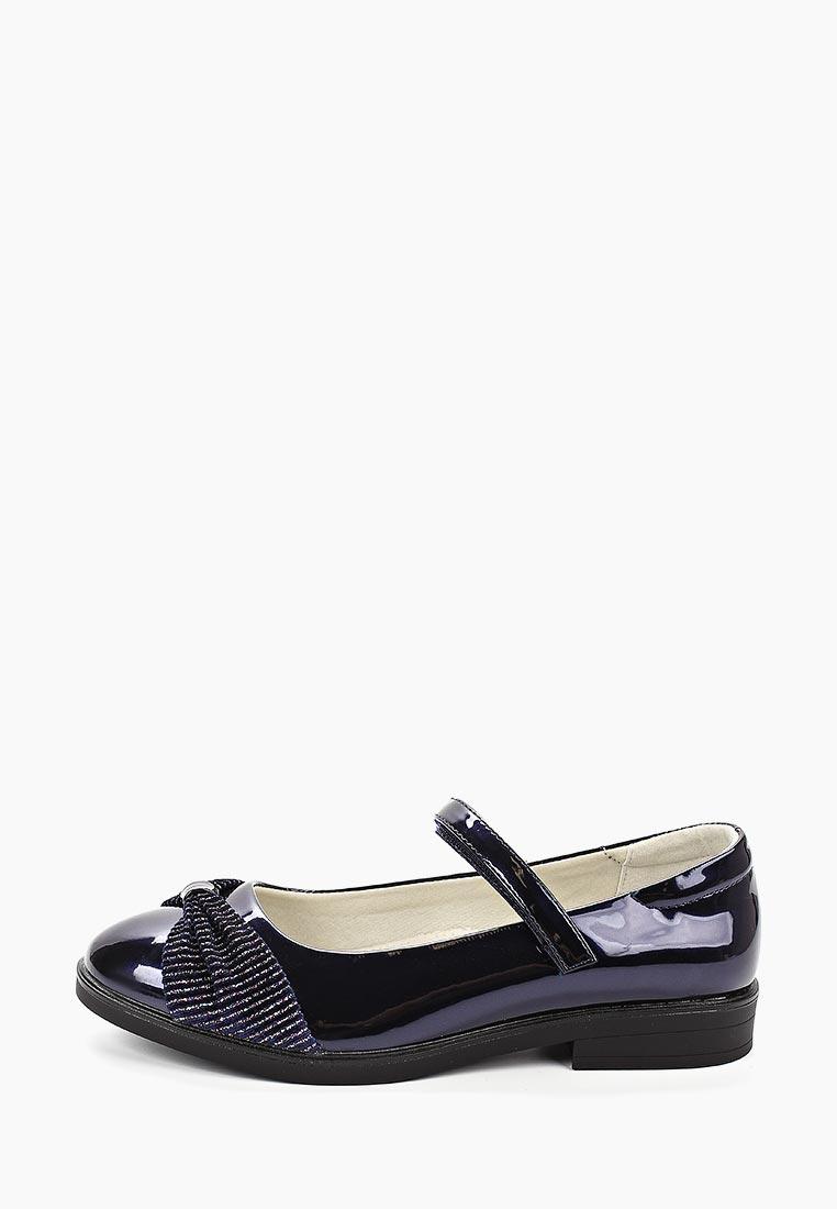Туфли для девочек Сказка R856134353.
