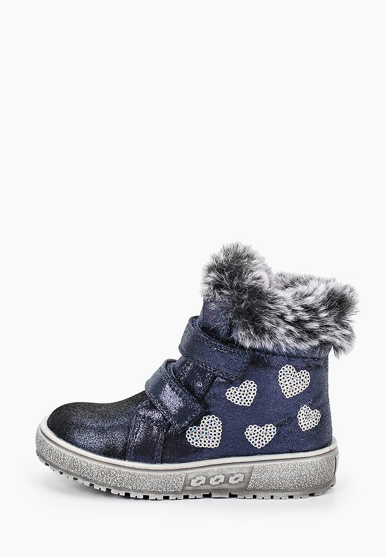 Ботинки для девочек Сказка R657037302