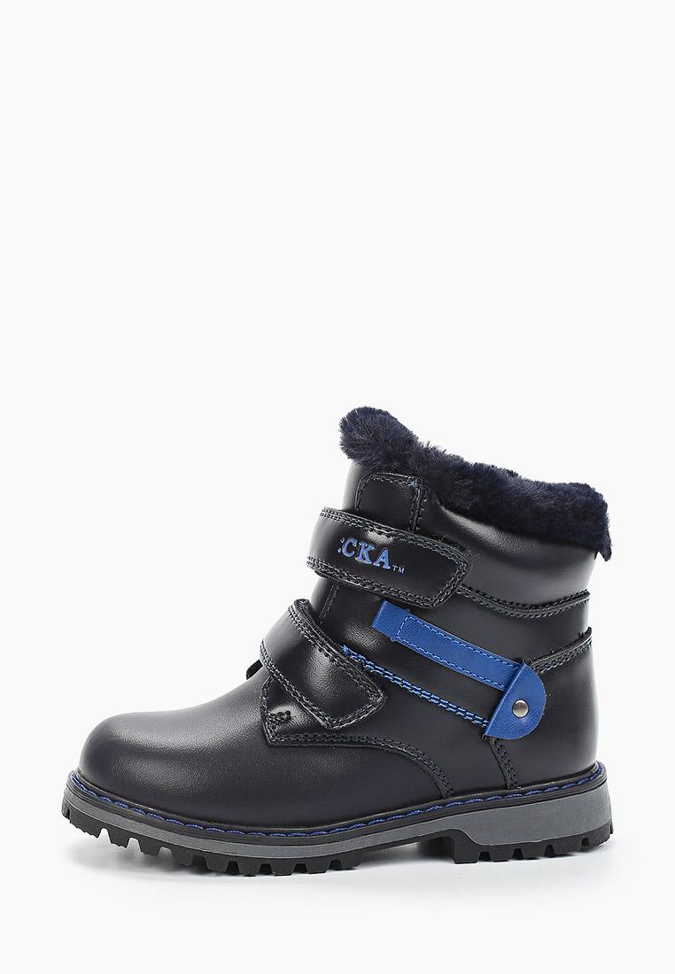 Ботинки для девочек Сказка R886837063