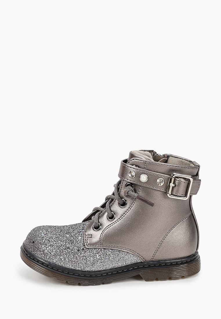 Ботинки для девочек Сказка R223155002