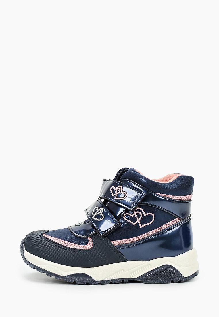 Ботинки для девочек Сказка R275835223