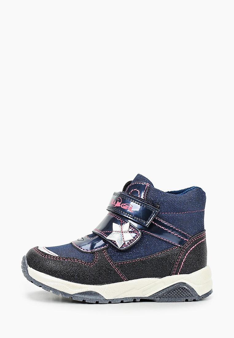 Ботинки для девочек Сказка R275835226