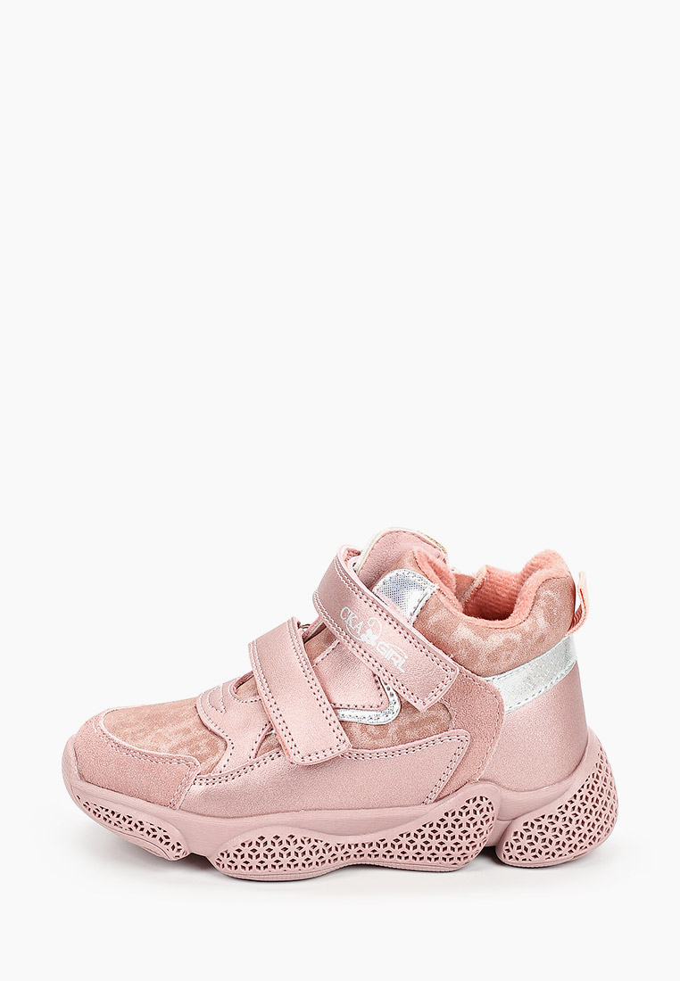 Ботинки для девочек Сказка R529935921
