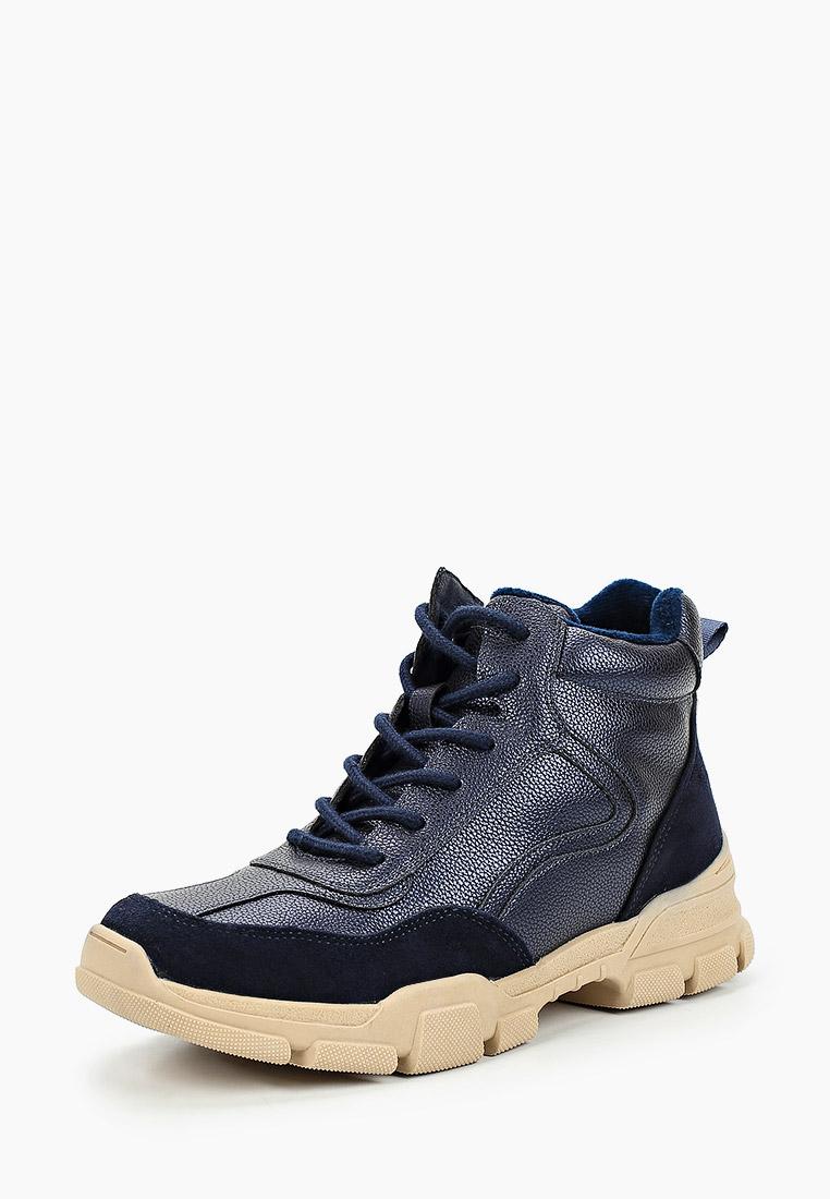 Ботинки для девочек Сказка R532036262
