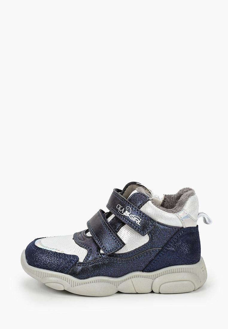Ботинки для девочек Сказка R925735321